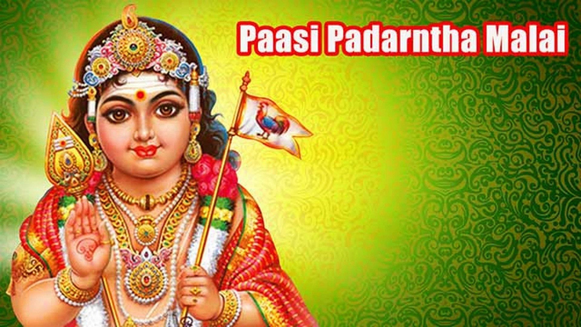 Paasi Padarntha Malai - Lord Murugan Tamil Devotional Songs ¦ Latest Tamil Devotional Songs