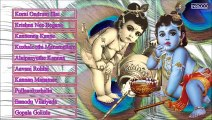 Tamil  Krishna Janmashtami Songs Collection ¦ Srikrishna Jayanti ¦ Gokulashtami Special Songs