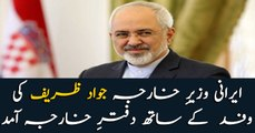 Iranian FM Javad Zarif arrives in Pakistan