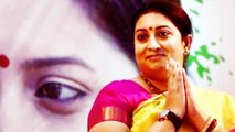 Smriti Irani Biography : Life History | Political Career | Unknown Facts | FilmiBeat