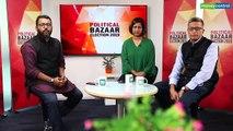 Political Bazaar | The road ahead for the Congress