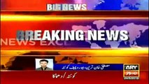 Two dead, several injured in blast inside mosque in Quetta