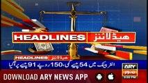 Headlines ARYNews 1700 24th May 2019