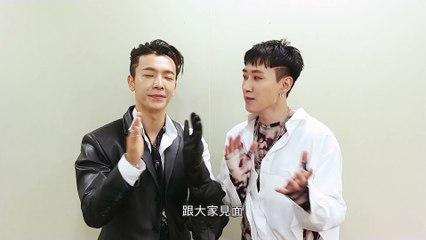 Super Junior-D&E《THE D&E》演唱會香港場宣傳影片