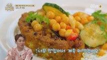 자꾸 먹게되는 마성의 샐러드 ♡ (ft. 트렌디한 핫플 소개)