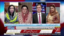 Hard Talk Pakistan With Moeed Pirzada – 24th May 2019