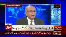 Sami Ibrahim Respone On Najam Sethi's Statement..