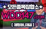 실경마사이트 ⅝ WDD147 。CΦΜ 이기는경마