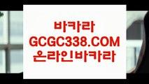 【마이다스정품】【카니발카지노】 【 GCGC338.COM 】카지노✅ 포커 바둑이사이트 스페셜카지노✅【카니발카지노】【마이다스정품】