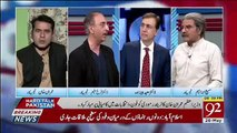 Dr Hafeez Shaikh 3 Cheezen Kia Kar Dikhaen Jispe Ap Unko Maan Jaenge.. Farrukh Saleem Response