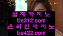 리얼카지노사이트   ✅온라인카지노 ( ♥ gca13.com ♥ ) 온라인카지노 | 라이브카지노 | 실제카지노✅   리얼카지노사이트