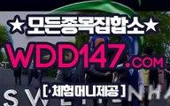 부산경마 ぬ WDD147.CΦΜ