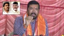 Posani Krishna Murali Press Meet On Ys jagan Win ! || Filmibeat Telugu