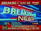 Andhra Pradesh: Jaganmohan Reddy Elected Unopposed As YSR Congress Party Chief