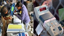 EVM का Election खत्म होने के बाद क्या होता है ? WATCH VIDEO | वनइंडिया हिंदी