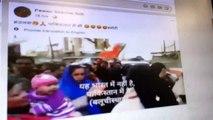 Pakistan on BJP, पाक में खुली BJP की शाखा, बुर्केवालियां जुलूस में बोलीं 'मोदी शेर है'!