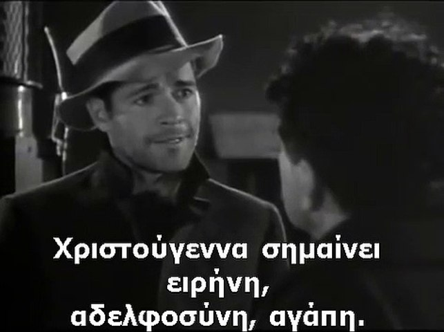 Star in the Night 1945 Greek Subs