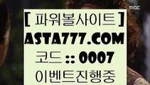 ✅카지노칩색깔✅  ゆ  라이브스코어   ▶ asta999.com  ☆ 코드>>0007 ☆ ◀ 라이브스코어 ◀ 실시간토토 ◀ 라이브토토  ゆ  ✅카지노칩색깔✅