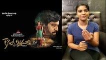 Aishwarya Rajesh About On Kousalya Krishnamurthy Movie || Filmibeat Telugu