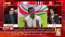 Shahid Masood Response On Hafeez Shaikh And Others Press Conference Today..