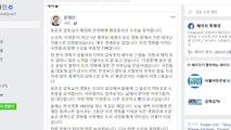 """문 대통령 """"봉준호 황금종려상, 한국영화 100주년 선물"""" / YTN"""