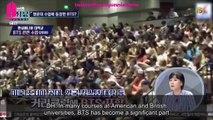 [ENG] 190523 Coolkkadang 2: BTS fandom ARMY