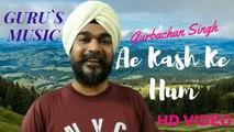 Ae Kash Ke Hum (Cover)-Gurbachan Singh  Shah Rukh Khan  