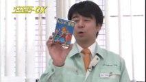 HDゲームセンターCX #159 あの名作がゲームに…「トム・ソーヤーの冒険」 Retro Game Master Game Center CX The Adventures Of Tom Sawyer