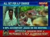 YSRCP Jagan Mohan Reddy Press Conference after meeting PM Narendra Modi in Delhi
