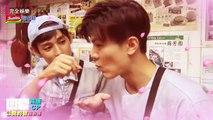 ENGSUB - The Trap - Hongkong Honeymoon of TangYi and Meng Shao Fei