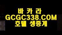 【골드카지노】【마이다스카지노 】 【 GCGC338.COM 】라이브카지노✅사이트 카지노✅사이트노✅하우【마이다스카지노 】【골드카지노】