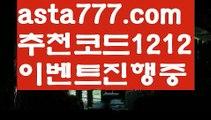 【파워사다리】[[✔첫충,매충10%✔]]카지노게임【asta777.com 추천인1212】카지노게임✅카지노사이트♀바카라사이트✅ 온라인카지노사이트♀온라인바카라사이트✅실시간카지노사이트∬실시간바카라사이트ᘩ 라이브카지노ᘩ 라이브바카라ᘩ 【파워사다리】[[✔첫충,매충10%✔]]
