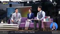 봉준호, '기생충' 한국영화 첫 황금종려상 쾌거