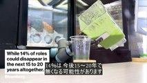 OECD:自動化で仕事半減と警告