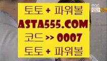 ✅Sbobet✅  ㈕   토토사이트추천- ( 禁【 hasjinju.hatenablog.com 】銅 ) - 토토사이트추천 인터넷토토추천   ㈕  ✅Sbobet✅