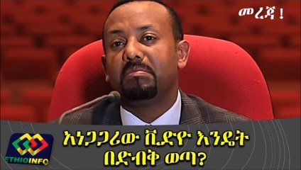 Abiy Ahmed Resource | Learn About, Share and Discuss Abiy