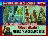 Uttar Pradesh CM Yogi Adityanath addresses BJP cadre, PM Narendra Modi ushered in a new era