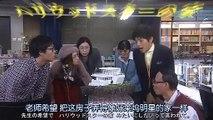 平凡不簡單!校閱女孩·河野悅子 第10集