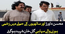 Soldier martyred in North Waziristan check post attack by Mohsin Dawar and supporters