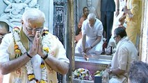 PM Modi in Varanasi for thanks giving visit, offers prayers at Kashi Vishwanath | Oneindia News
