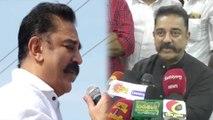 MNM Kamal: மக்களவை தேர்தலில் கலக்கிய மய்யம்.. உற்சாகத்தில் கமல்ஹாசன்- வீடியோ