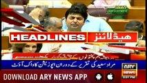 Headlines ARYNews 1700 27th May 2019