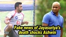 Fake news of Jayasuriya's death shocks Ashwin