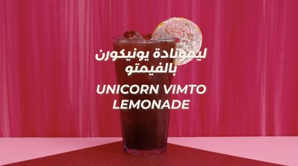 Ramadan Recipes | Unicorn Vimto Lemonade