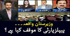 Waziristan Incident, What does PPP stand?