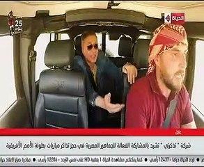 40e745ac1 شاهد.. الحلقة الكاملة لمقلب برنامج هانى فى الألغام مع الفنان محمد رياض