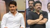 RGV Sensational Comments On Mahesh Babu And Maharshi Movie || Filmibeat Telugu
