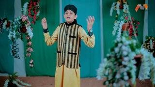 New Ramzan Kalaam 2019 - Ya Rab Bitha De - Syed Arsalan Shah Qadri - New Ramzan, Naat, Humd 2019