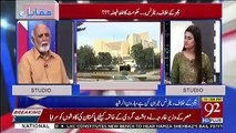 Haroon Rasheed Response On Rumors Of Govt's Reference Against Judges In Supreme Judicial Council..