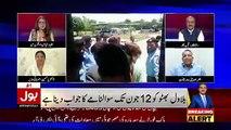 Rana Tahir Response On Justice Akhtar Kiani's Remarks Today..